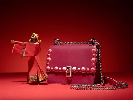 Exclusive: Fendi Chinese New Year Capsule Collection Video