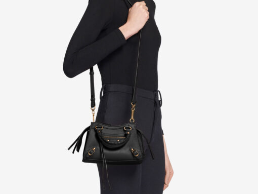 A Closer Look at the Balenciaga Neo Classic Bag