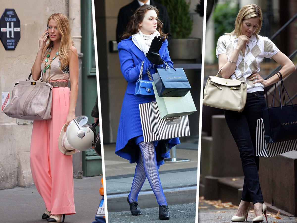 Gossip Girl Bags TBT