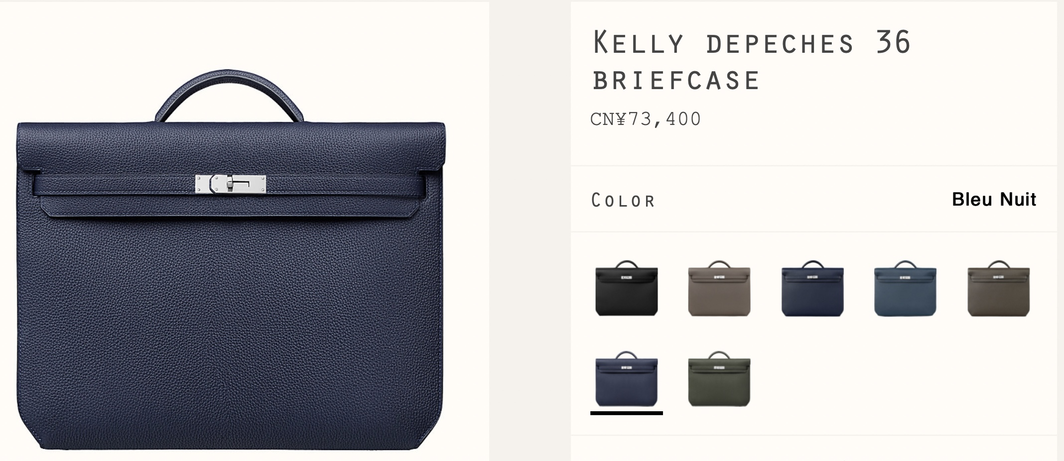 The many neutral colors of the Kelly Dépêches Briefcase. Photo via Hermes.com.